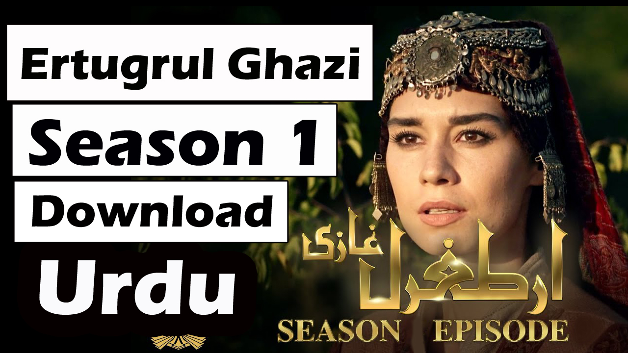 ertugrul season 1 urdu download
